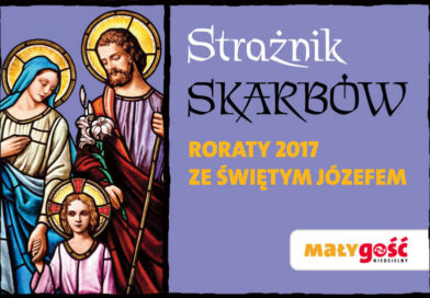 Roraty 2017